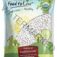 Organic Great Northern Beans (Dried, Non-GMO, Kosher, Raw, Sproutable, Bulk Seeds, Product of the USA) — 5 Pounds