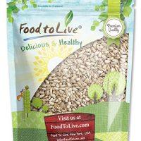Sunflower Seeds, 1 Pound - Kernels, Shelled, Kosher, Raw, Vegan, Bulk