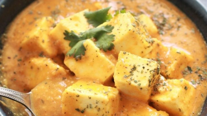 instant pot shahi paneer recipe