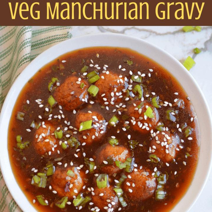 No Fry Veg Manchurian Recipe