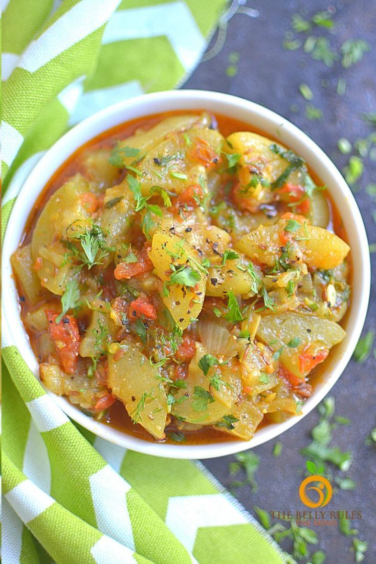 Lauki sabzi/ bottle gourd recipe